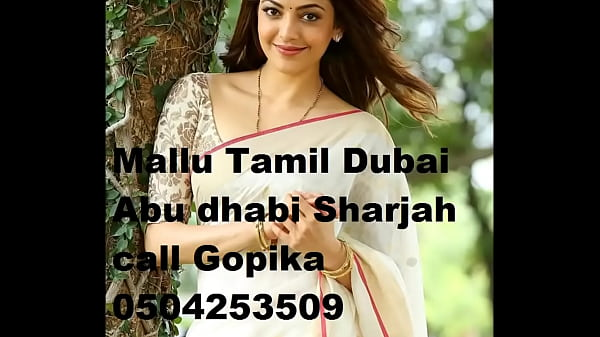 Tamil girls, Dubai
